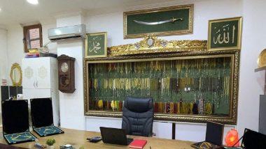 Öz Osmanlı Tesbih Marked As the Best Rosary Production Store in Turkey
