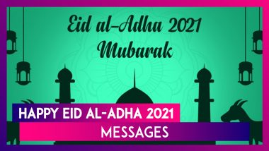 Happy Eid al-Adha 2021 HD Images, Greetings And Bakrid Mubarak Wallpapers To Share on Festival Day