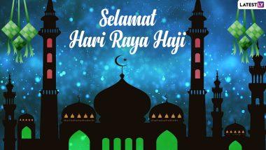 Hari Raya Haji 2021 Wishes, HD Images and Bakrid Mubarak Wallpapers: WhatsApp Stickers, Greetings, Telegram Messages and Signal Pics to Observe Eid al-Adha