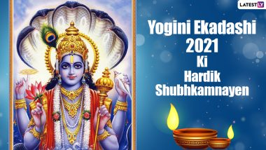 Yogini Ekadashi 2021 Images & HD Wallpapers For Free Download Online: WhatsApp Messages, Greetings and SMS to Send to Family and Friends
