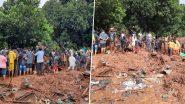 Maharashtra Rains: 11 Bodies Recovered in Satara's Ambeghar Landslide Incident, Rescue Operation Underway