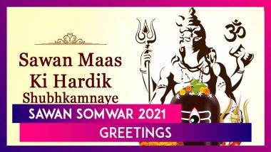 Sawan Somwar 2021 Wishes, WhatsApp Messages and Photos To Send on Auspicious Monday During Shravan