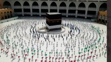 Hajj 2021: Thousands of Vaccinated Muslim Pilgrims Gather at Mecca To Perform Hajj With COVID-19 Protocols