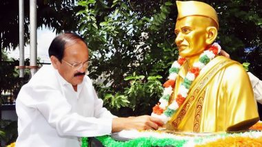 Pingali Venkayya Death Anniversary: VP Venkaiah Naidu Pays Tributes to Freedom Fighter, Says He Was a Multifaceted Genius