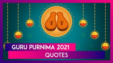 Guru Purnima 2021 Quotes: WhatsApp Messages, Images, Wallpapers And Wishes To Greet Your Teachers