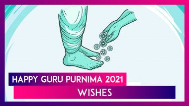 Happy Guru Purnima 2021 Wishes: WhatsApp Messages, Photos and Greetings to Send to Your Teachers