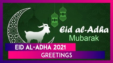 Eid al-Adha 2021 Greetings: Bakrid Mubarak WhatsApp Messages, Quotes and Wishes for Family & Friends