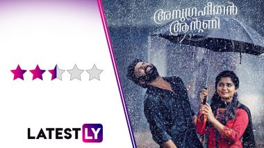 Anugraheethan Antony Movie Review: Sunny Wayne and Gauri Kishan's Romantic Drama Is About Seeking Closure in Unexpected Ways (LatestLY Exclusive)