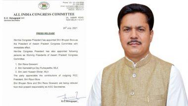 Bhupen Bora Appointed as Assam Congress Chief, Replaces Rajya Sabha Member Ripun Bora