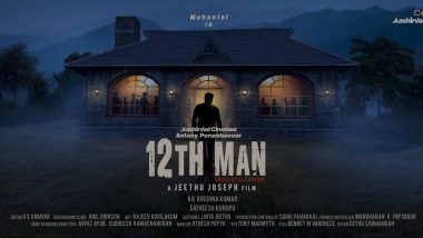 12th Man: Mohanlal Shares the First Look of His New Collaboration With Jeethu Joseph