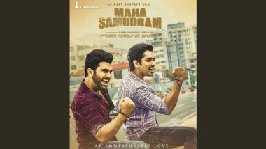 Maha Samudram: Aditi Rao Hydari Shares New Poster of Sharwanand and Siddharth As the Team Wraps Up the Shoot of the Film (View Pic)