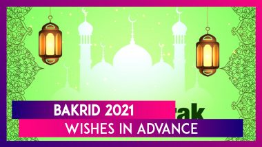 Bakrid 2021 Wishes in Advance: Eid al-Adha Mubarak WhatsApp Messages, Image Greetings and Shayari