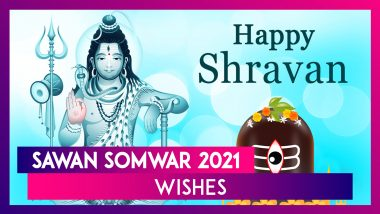Sawan Somwar 2021 Wishes: WhatsApp Greetings, Messages & Images To Send on the Auspicious Observance