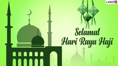 Hari Raya Haji 2021 Images & Eid al-Adha HD Wallpapers for Free Download Online: Wish Selamat Hari Raya Aidiladha With Latest WhatsApp Messages and GIFs