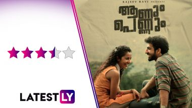 Aanum Pennum Movie Review: Parvathy and Darshana Rajendran's Anthology Film Is a Gutsy Tribute to Women Power (LatestLY Exclusive)