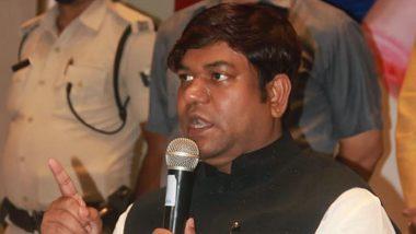 Uttar Pradesh Assembly Elections 2022: Bihar Minister Mukesh Sahani's Vikassheel Insaan Party Makes Debut in UP's Political Arena