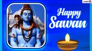 Sawan Somvar 2021 Images & HD Wallpapers for Free Download Online: Wish Happy Shravan on Holy Monday With WhatsApp Messages, Quotes and GIF Greetings