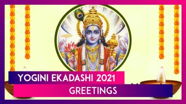 Yogini Ekadashi 2021 Greetings: WhatsApp Messages, HD Images and Wishes for Family and Friends