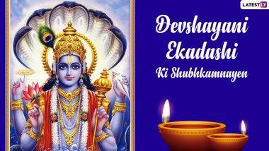 Ashadhi Ekadashi 2021 Status Images & Devshayani Ekadashi Wishes in Hindi: WhatsApp Messages, Greetings, SMS and HD Wallpapers to Celebrate The Start of Chaturmas