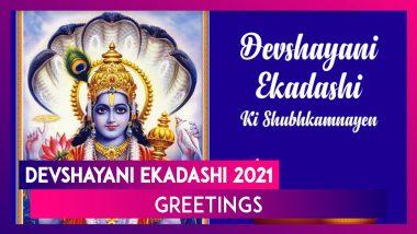 Devshayani Ekadashi 2021 Greetings: WhatsApp Messages, HD Images, Wishes To Send on Ashadhi Ekadashi