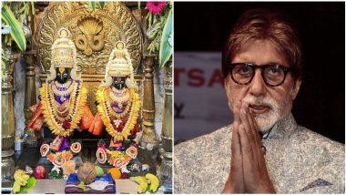 Ashadhi Ekadashi 2021: Amitabh Bachchan Shares Shri Vitthal Rukmini Mandir Photo With a Devotional Message