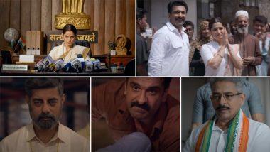 City of Dreams Season 2 Trailer: Priya Bapat, Atul Kulkarni, Siddharth Chandekar's Political Drama To Stream on Hotstar Specials From July 30 (Watch Video)