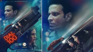 Dial 100: Here's Why Neena Gupta Was Skeptical of Doing Manoj Bajpayee's Thriller Film
