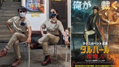 Rajinikanth's Darbar Takes Over Japan, More Shows Are Expected To Be Added