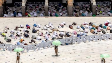 When Is Hajj 2021? How Is Haj Performed? From Dates to Rituals, Know Everything About the Annual Islamic Pilgrimage for Muslims