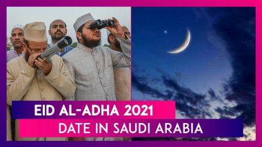 Eid al-Adha 2021 Date: Moon Sighting For Zul Hijjah Month On July 9 In Saudi Arabia