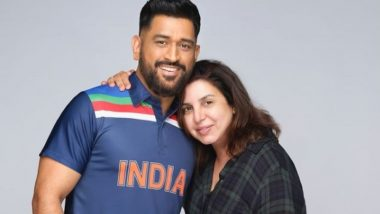 MS Dhoni in Retro Indian Cricket Team Jersey! CSK Captain Joins Farah Khan for Ad Shoot (See Pic)