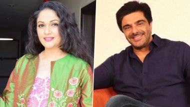 Global Forgiveness Day: From Gracy Singh to Samir Soni, TV Stars Talk About the Importance of Forgiveness