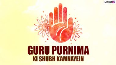 Guru Purnima 2021 Greetings: HD Images, Wallpapers, Wishes and Quotes To Express Gratitude Towards Your Gurus