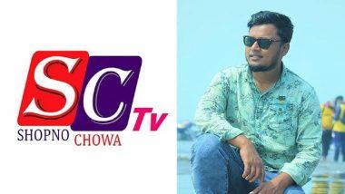 Hridoy Hasan is a Digital Creator, Musician, Entrepreneur and Founder - Shopno Chowa TV