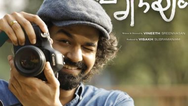 Mohanlal Shares The First Look Of Hridayam On His Son Pranav's Birthday (View Pic)