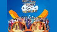 TMKOC Completes 13 Years: Netizens Shower Love on Dilip Joshi and Gokuldham Society!