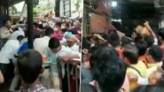 Ujjain: Stampede-Like Situation at Mahakaleshwar Temple (Watch Video)