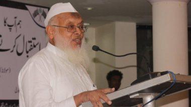 Eid-ul-Adha 2021: Follow Govt's COVID-19 Norms, Refrain From Sacrificing Forbidden Animals, Says Maulana Arshad Madani