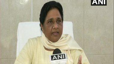 Pegasus Spyware Row: Mayawati Urges Supreme Court To Order Probe Into Snooping Case