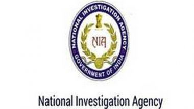 India News | Imphal Grenade Attack: NIA Charge Sheets 2 UNLF Terrorists
