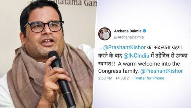 Prashant Kishor Joins Congress? Archana Dalmia Welcomes Poll Strategist Into Grand Old Party, Later Deletes Tweet