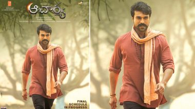 Acharya Poster: Chiranjeevi and Ram Charan Start Shooting for the Final Schedule of the Film