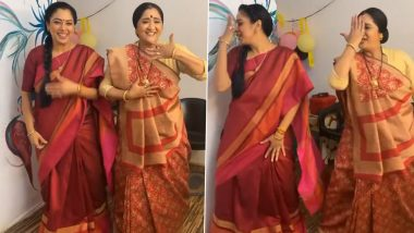 Anupamaa's Rupali Ganguly and Alpana Buch Go Crazy on the 'Sharabi' Song Trend in This Fun Video!