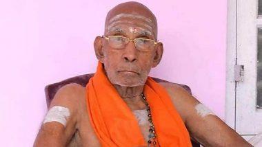 Swami Prakashananda No More: PM Narendra Modi Condoles Demise of Former Head of Sree Narayana Dharma Saghom Trust