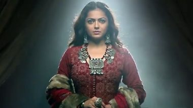 The Empire: Drashti Dhami's First Look From Her Digital Debut Unveiled; Actress Looks Royal in the Disney+ Hotstar Series (Watch Video)