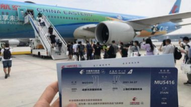 Captains of China Eastern Airlines Witnessed the Official Opening of Chengdu Tianfu International Airport