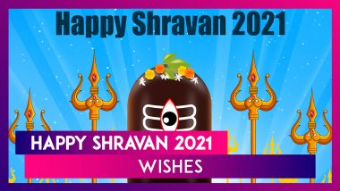 Happy Shravan 2021 Wishes & Greetings: Celebrate Holy Fasting With WhatsApp Messages And Quotes