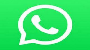 WhatsApp Rolls Out 'View Once', Disappearing Messages Feature to iOS Beta Users