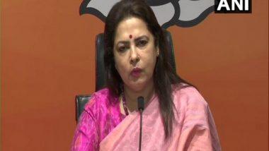 India News   'Fake News', Oppn Maligning India's Image, Says BJP on Pegasus Snooping Reports