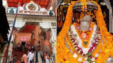 Ayodhya: Denied Offering Prasad at Hanuman Garhi Temple Over Quality Issues, Sadhus Throw Ladoos On Road (Watch Video)